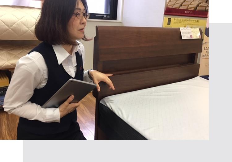 寝具専門店アミカドヤでベッドとマットレス選び
